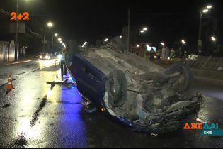 На столичній трасі сталась аварія з численними перекиданнями