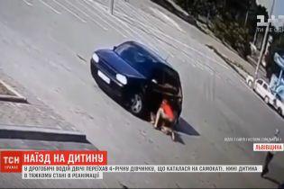 Во Львовской области водитель легковушки дважды переехал 4-летнюю девочку