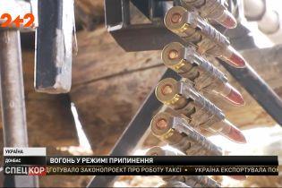 Тричі порушили режим цілковитого припинення вогню російські окупанти на Донбасі
