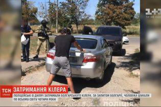 У Дніпрі поліцейські затримали болгарського кілера