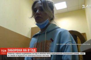 Российской певице Глюкозе запретили въезд в Украину на 3 года