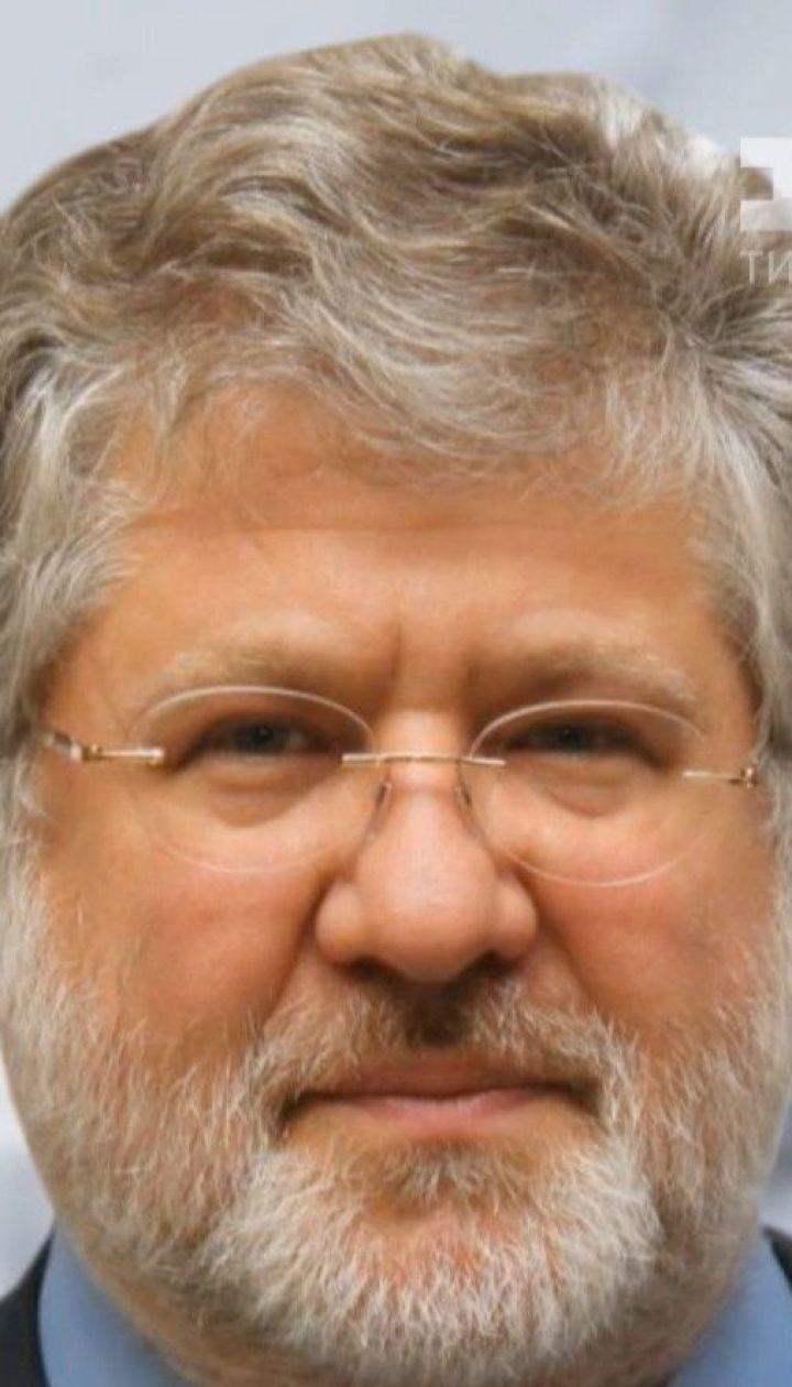 """Коломойський відкидає звинувачення Мін'юсту США в розкраданні грошей """"ПриватБанку"""""""
