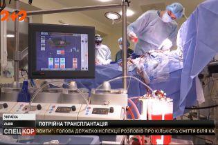 У Львовіпровелиунікальну трансплантацію – пересадку підшлункової залози