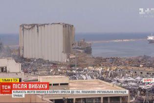 Кількість жертв вибухів у Бейруті зросла до 154 людей