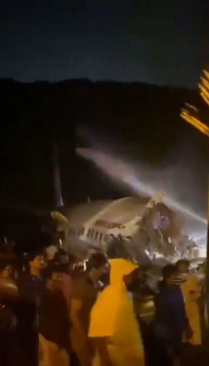 В Індії літак з 200 пасажирами з'їхав зі злітної смуги під час посадки