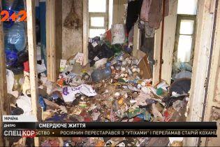 Жителька Дніпра завалила свою квартиру сміттям аж до стелі
