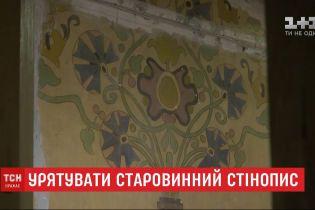 Недооцінений шедевр: у Харкові занепадає старовинний стінопис
