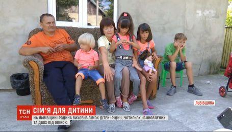 У Львівській області родина прийняла до себе шістьох хворих дітей