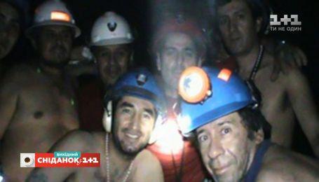 Вони пробули під землею два місяці: неймовірна історія чилійських шахтарів