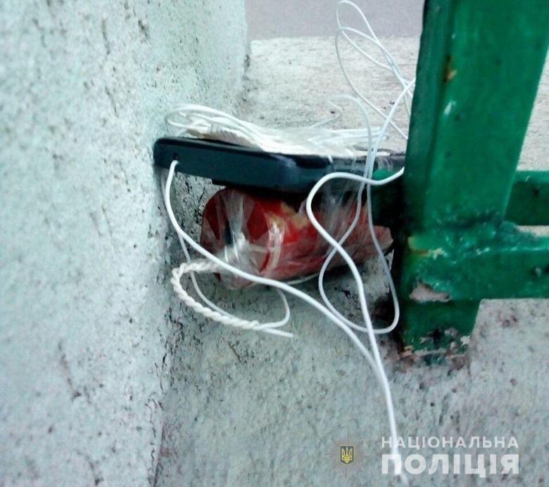 вибухівка, Київ, Печерськ