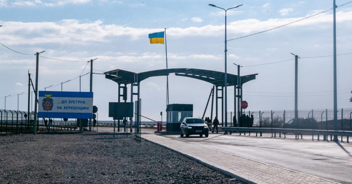 КПВВ на адмінмежі з окупованим Кримом відкриють від 29 серпня