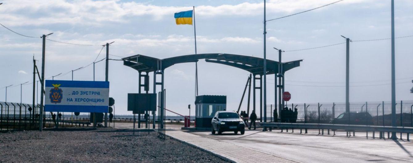 Стало відомо, на яких підставах все ж можна перетнути адмінкордон з окупованим Кримом
