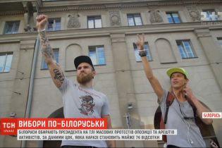 Вибори президента у Білорусі: які настрої у громадян та як минає волевиявлення