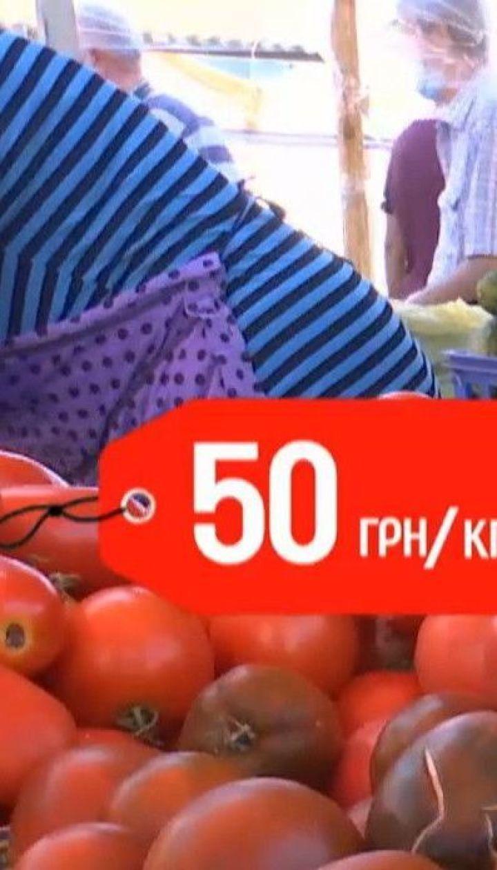 Почему цены на продукты в Украине стремительно растут - мнение экономистов и фермеров