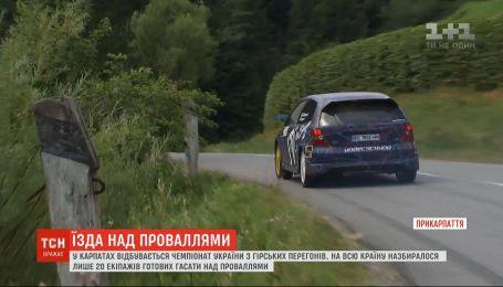 На карпатских перевалах проходит Чемпионат Украины по горным гонкам
