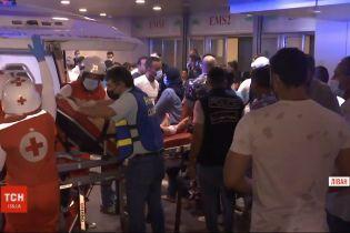 Масові протести у Лівані: цієї ночі у Бейруті штурмували урядові будівлі