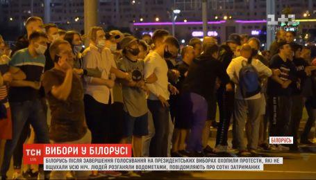 После окончания голосования на президентских выборах Беларусь охватили протесты