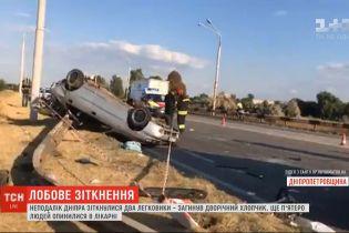 Недалеко от Днепра столкнулись 2 легковушки: погиб двухлетний мальчик
