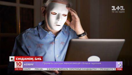 Наглеют с каждым днем: как обманывают украинцев интернет-мошенники