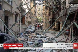 Катастрофа національного масштабу: наслідки вибуху в Лівані
