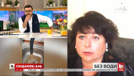 Журналистка Юлия Скаскив о ситуации с водоснабжением в Синельниково