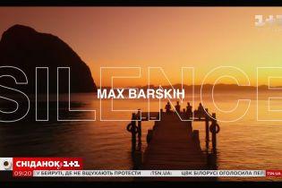 Світова прем'єра: Макс Барських випустив англомовний трек Silence