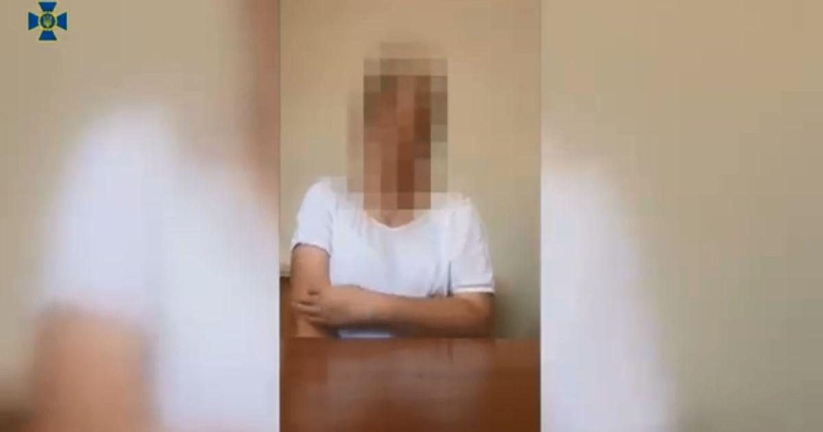 Российские спецслужбы пытались завербовать жительницу Львова: применяли угрозы и психологическое давление