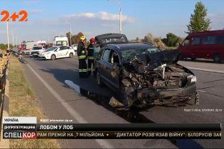 В Днепре произошла авария, в результате которой погиб маленький мальчик