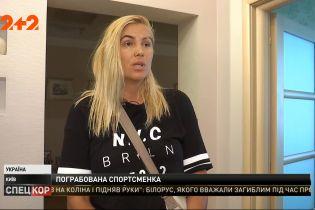 Зловмисники обікрали квартиру олімпійської чемпіонки з плавання Яни Клочкової