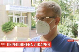 У харківській інфекційній лікарні не вистачає ліжок для хворих на коронавірус