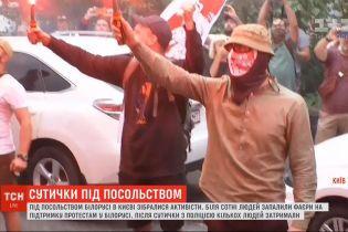 До сотні білорусів і українців зібралися біля білоруського посольства у Києві