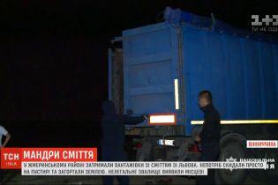Путешествия мусора: 5 грузовиков со Львова задержали в Винницкой области