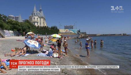 Погода в Украине: синоптики прогнозируют похолодание