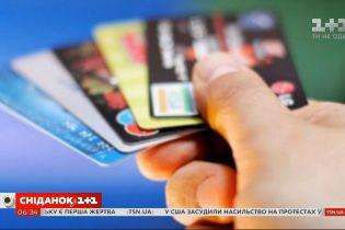 Банківська картка чи готівка: що краще