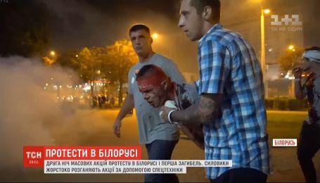 У Білорусі через масштабні протести можуть запровадити надзвичайний стан