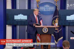 Трамп внезапно прекратил свое общение с прессой из-за стрельбы возле Белого Дома