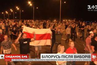 Тисячі затриманих та перша смерть: Білорусь продовжує лихоманити