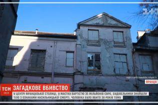 В центре Парижа в имении нашли тело с признаками насильственной смерти
