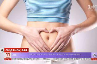 Как влияет работа кишечника на наше здоровье и настроение