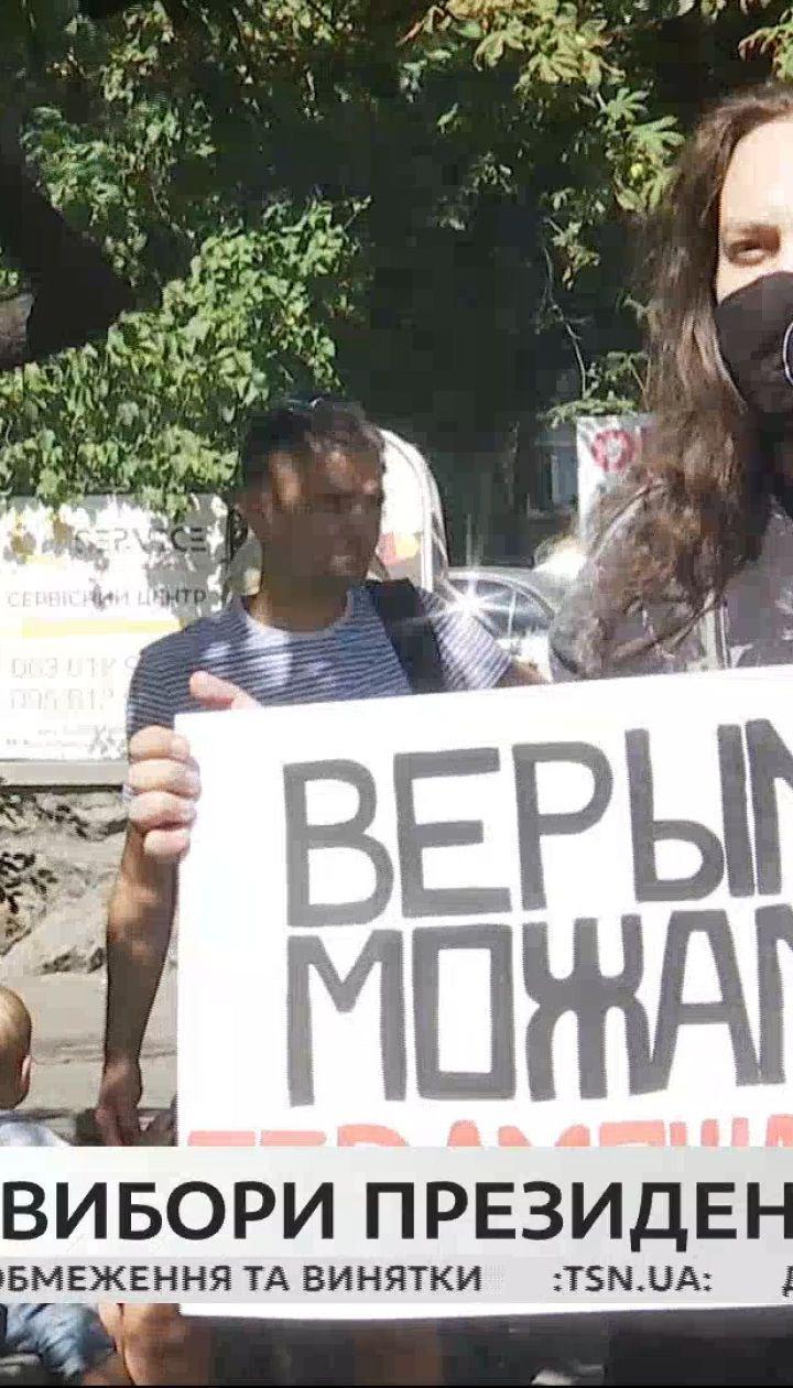 Как голосовали граждане Беларуси в Украине – прямое включение