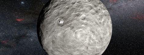 На карликовій планеті Церера вчені виявили підземний океан