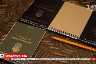 """Не горить і не тоне: українець винайшов """"вічний"""" блокнот"""