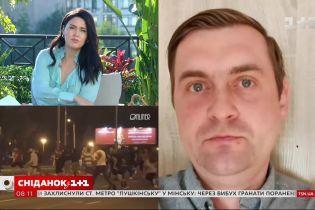 Білорусь сьогодні: що відбувається в країні після виборів —  Андрій Стрижак
