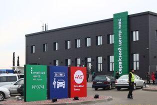 У сервісному центрі МВС в Луцьку виявили спалах коронавірусу