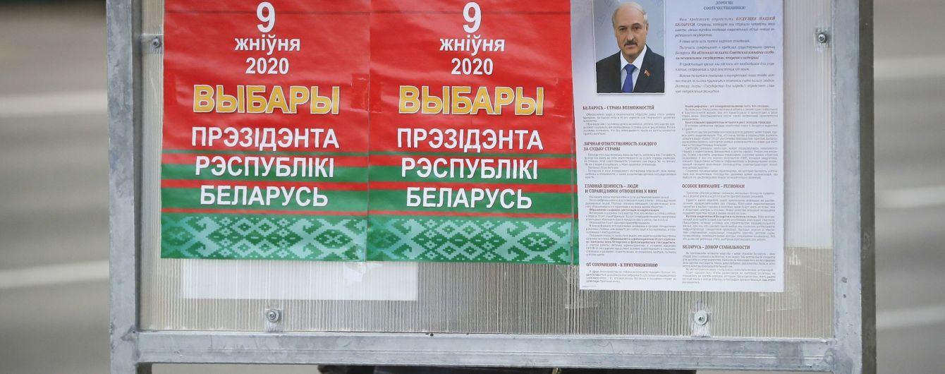 ЦИК Беларуси зарегистрировала жалобу Тихановской на результаты выборов