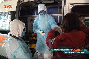 У Кіровоградській області медики не можуть приїхати на допомогу людям