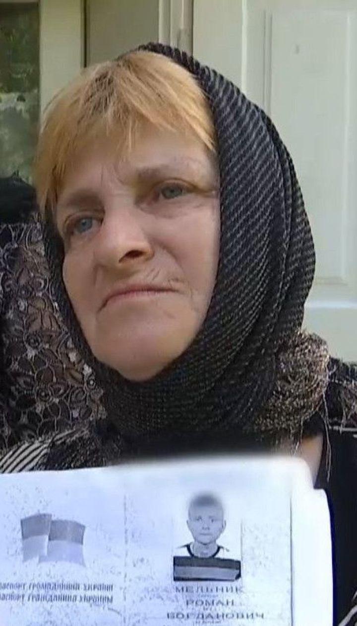 У Львівській області 28-річна жінка зарізала ножем співмешканця своєї знайомої