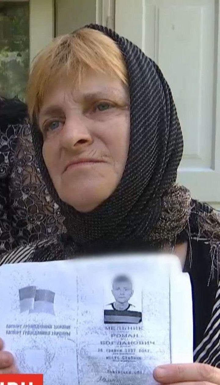 Во Львовской области 28-летняя женщина зарезала ножом сожителя своей знакомой