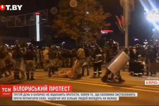 Митингующих в Беларуси не останавливает ни слезоточивый газ, ни светошумовые гранаты