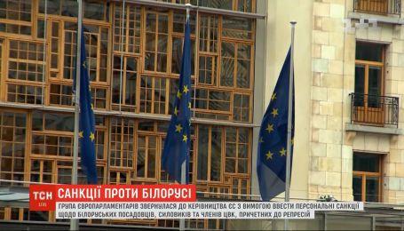 Европарламентарии не признают законность выборов в Беларуси